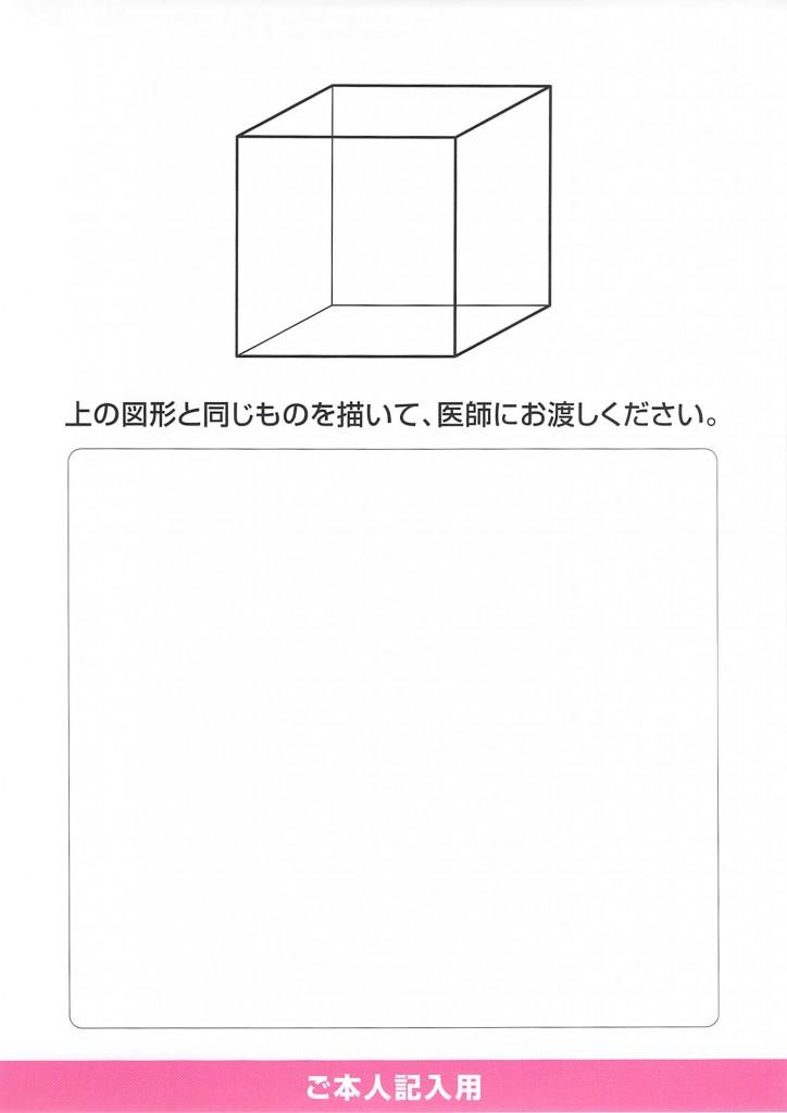 urakami_ページ_2