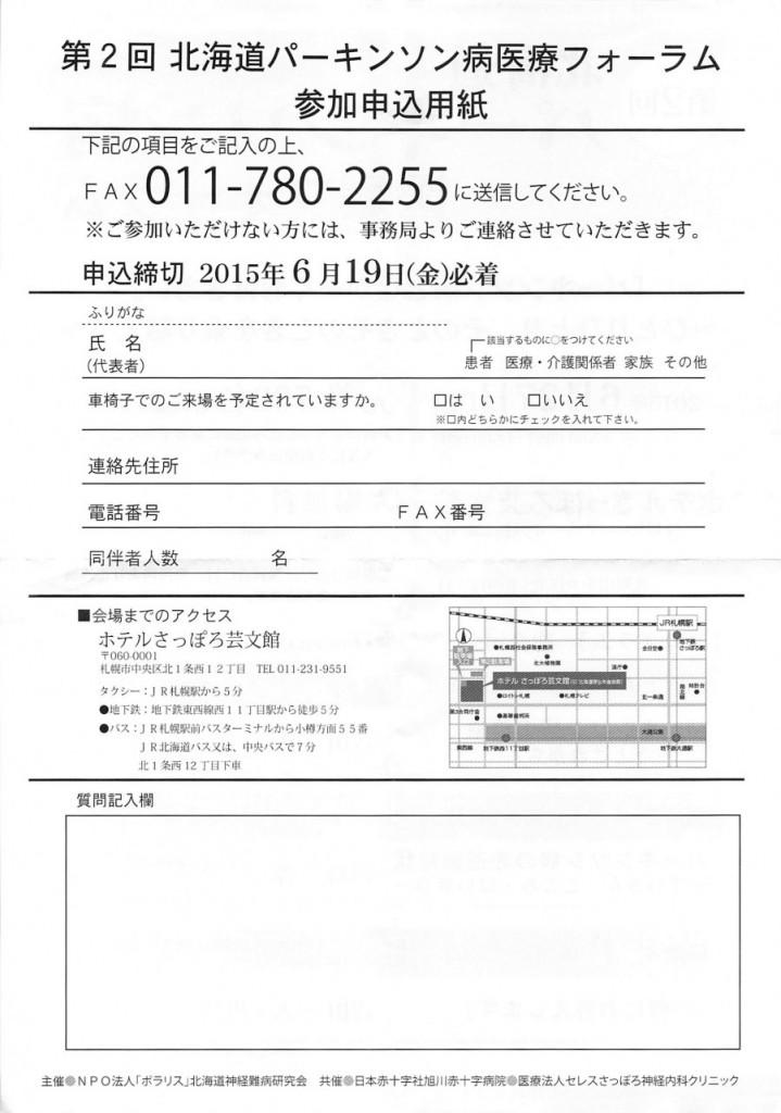 b52c4f4fd5fe6c51727d4934c55c8108-900x1281